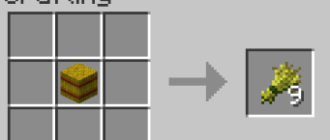 Мод BackCraft