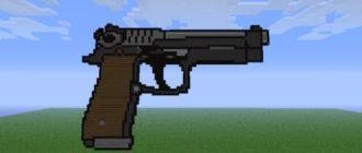 как сделать пистолет