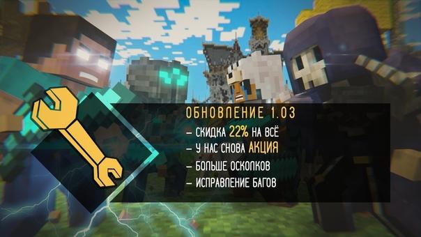 EinCraftлаунчер Minecraft