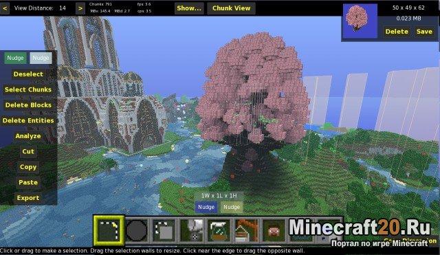 нарисовать дерево в MCEdit