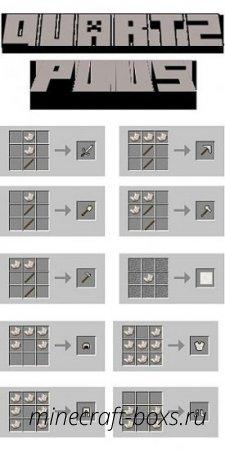 Мод Quartz20 для Minecraft 1.5.2