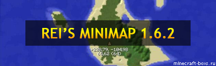 Мод Rei's Minimap