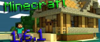 Minecraft 1.6.1