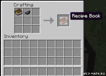 Мод Recipe Book