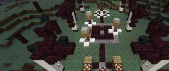 Карта Shadow Of Israphel Full World Recreation