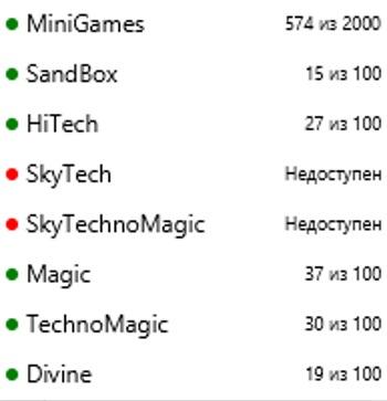 список серверов Mine-Play